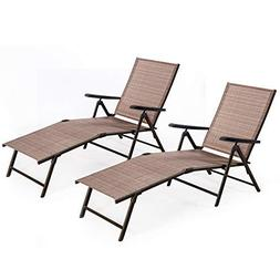 Homevibes 2 Pack Lounge Chair Outdoor Adjustable Chaise Recl