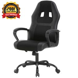 Office Chair Gaming Chair Desk Ergonomic Leather Computer Ch
