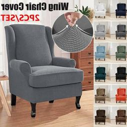 Stretch Recliner Chair Covers Slipcovers Sofa Wing Back Armc